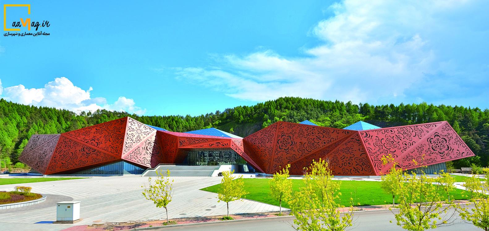 مرکز علمی و فرهنگی Tonghua