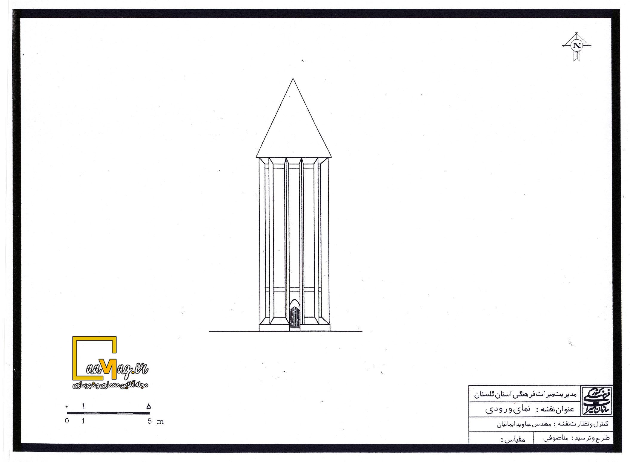 نما ورودی برج گنبد قابوس